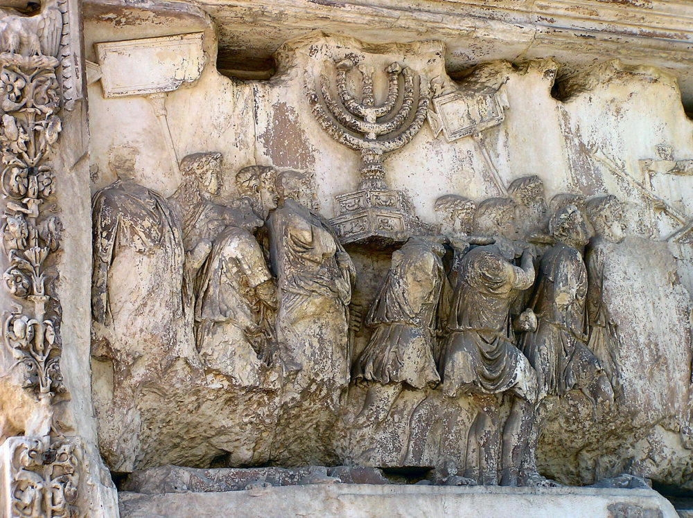 Triumph of Titus with the transport of the remains of the Temple of Jerusalem (Rome, Arch of Titus)