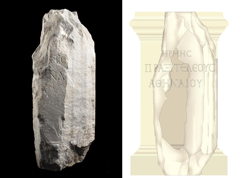 Base di una statua di Ermes, opera del celebre scultore Prassitele, dal Foro della Pace. A destra l'originale, esposto nel Musei dei Fori Imperiali; a sinistra una ricostruzione grafica